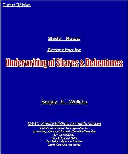 underwriting-of-shares.png